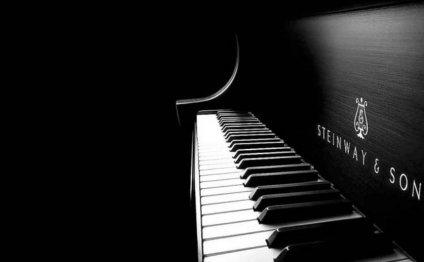 Darin Parker Music - Piano
