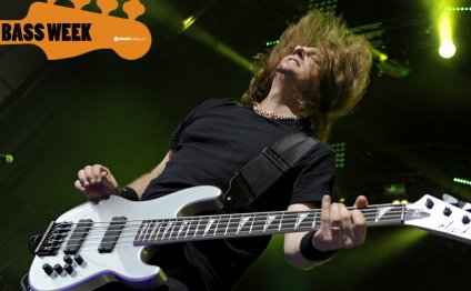 Interview: Megadeth s Dave