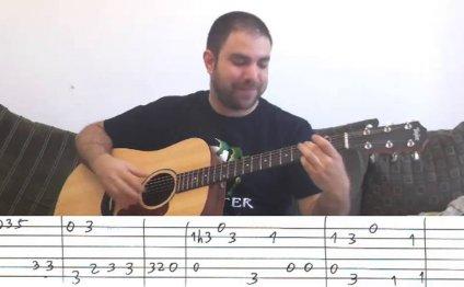 W/ TAB (Guitar Lesson)