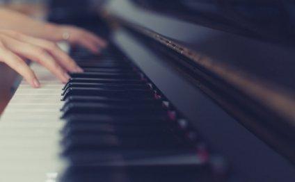 Nat Needle Piano Lessons