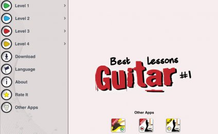 Download Guitar Lessons For